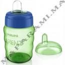 Avent tasse verte sans anses (12M+) 260 ml